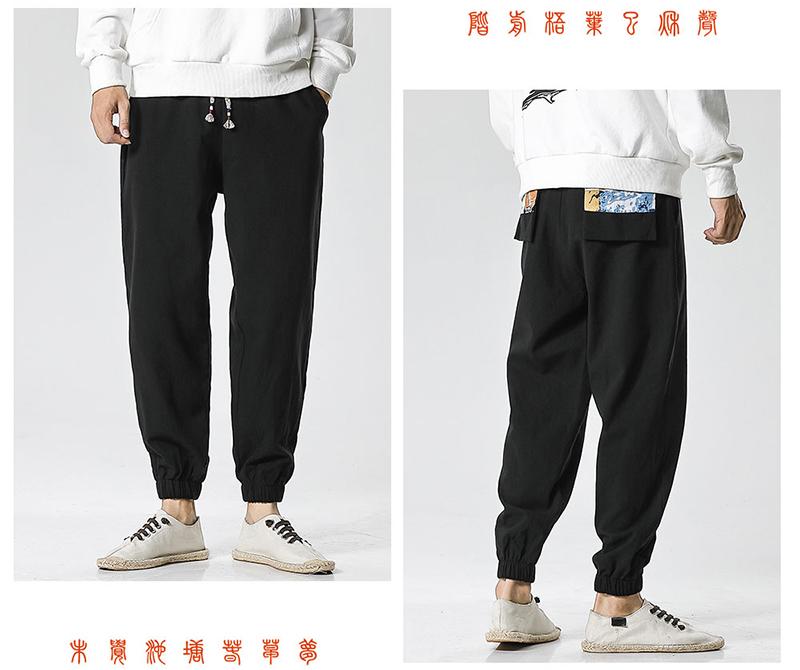 Pocket Print Men Chinese Style Pants – fuzzishot